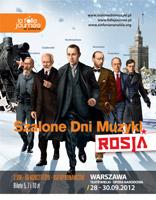 Szalone Dni Muzyki - Rosja