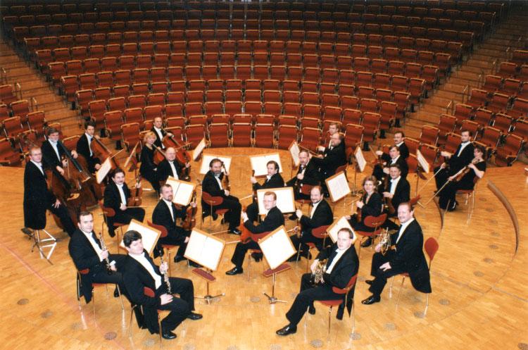 Polska Orkiestra Kameralna